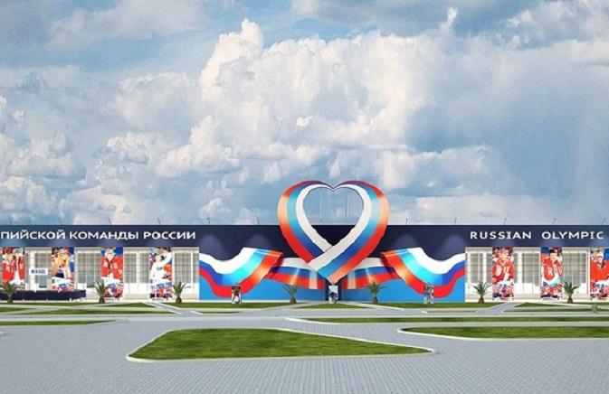 В Сочи открыт въезд на «Дублер