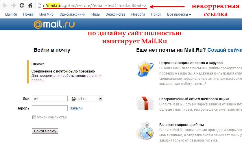 Отписаться от рассылки несложно Советы веб-мастера Блог Евгения Вергуса