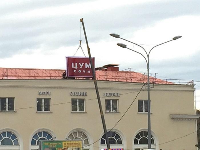 yablochnaya-konczepcziya-cuma