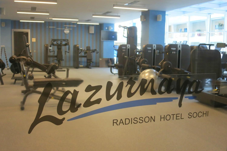 4-zony-spa-wellness-lazurnaya