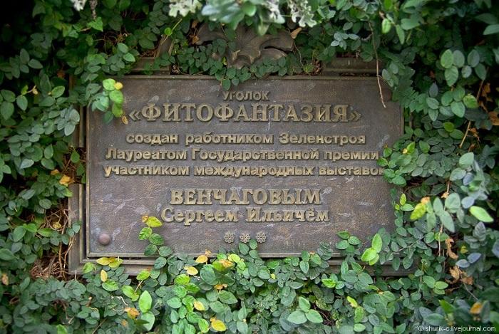 shag-v-proshloe-sergej-venchagov