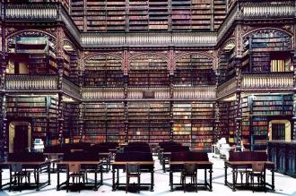 Библиотека Сочи