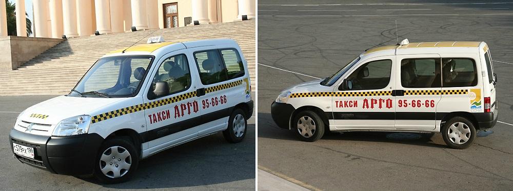 Такси Арго Сочи