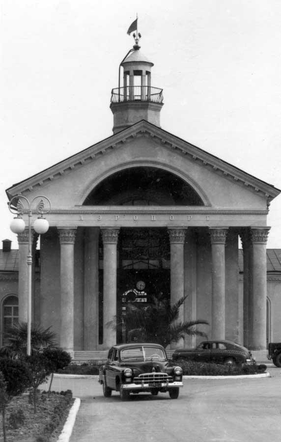 Аэровокзал Сочи. 1971 год