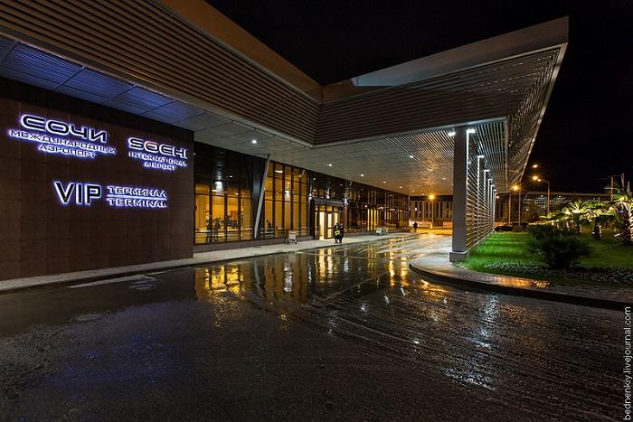 VIP-терминал Аэропорт Сочи