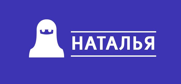 Nataliay