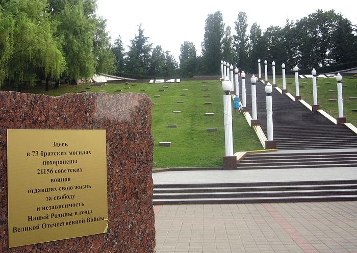 Завокзальный мемориальный комплекс Сочи