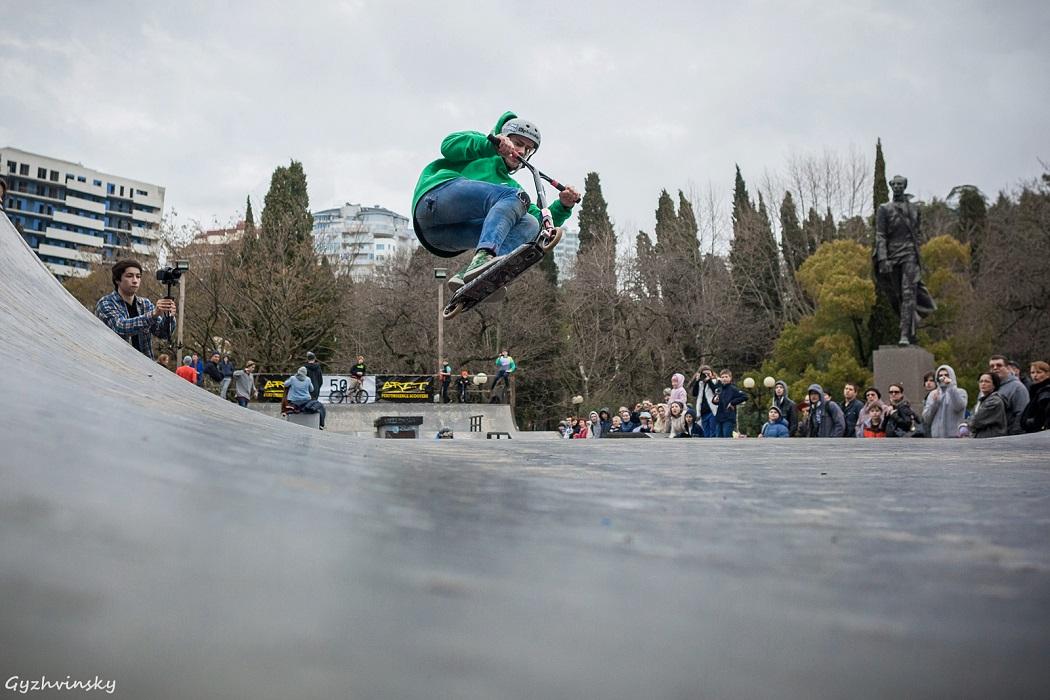 Скейт-парк на Стерео Сочи