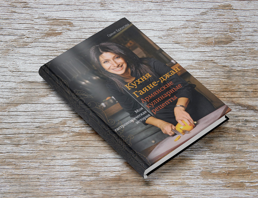 breiova_book