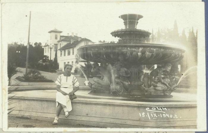Фонтан на проспекте Пушкина Сочи 1940