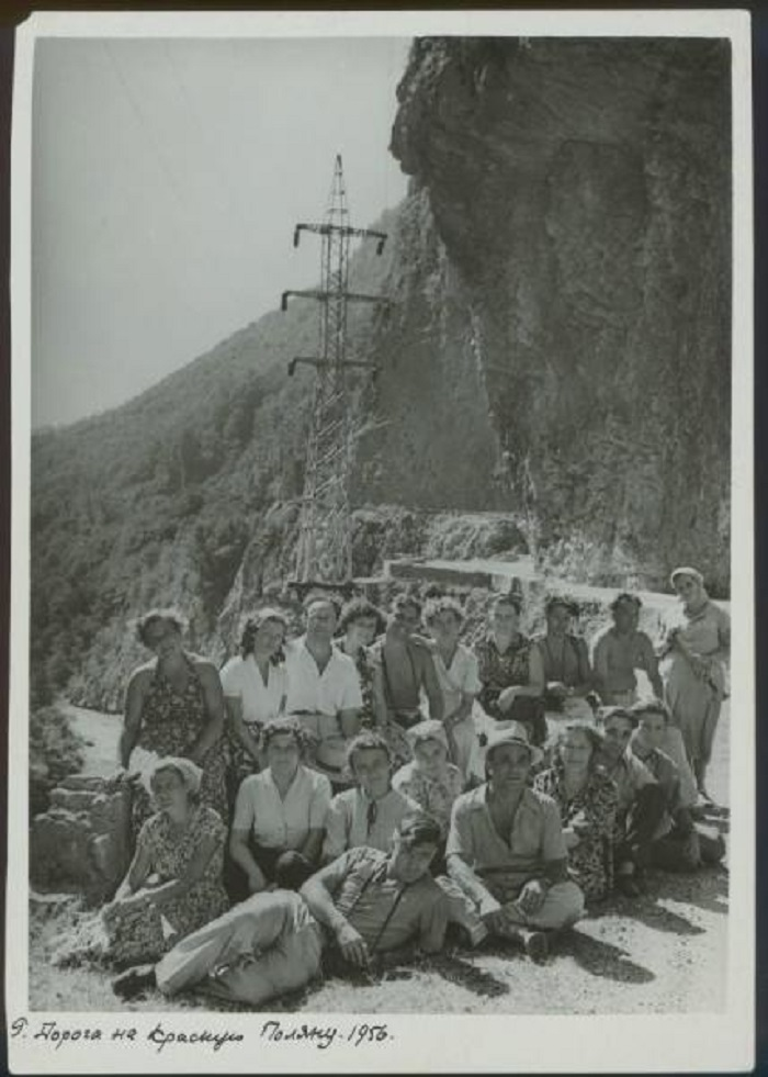 Дорога на Красную Поляну 1956