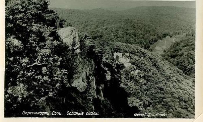 Орлиные скалы Сочи 1955