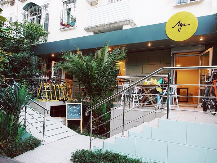 Кофе-зале Луч Сочи