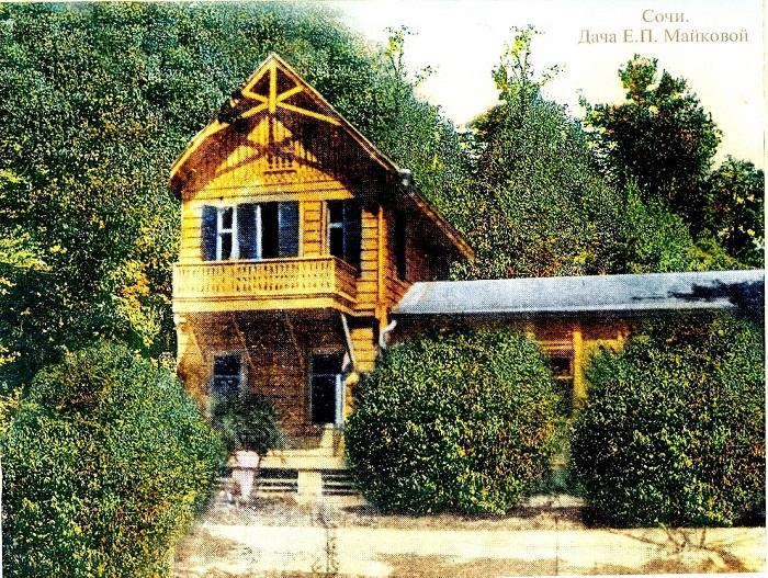 Дом Майковой Екатерины в Сочи