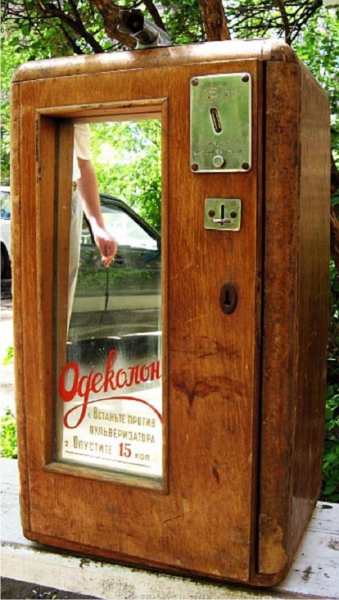 Одеколонный автомат Сочи