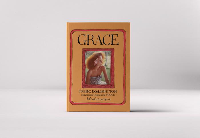 grace_book