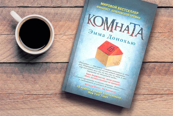 komnata_book