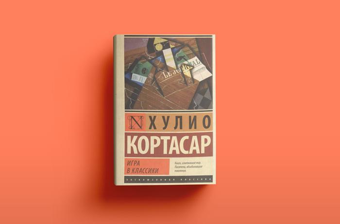 golovolomki_book1