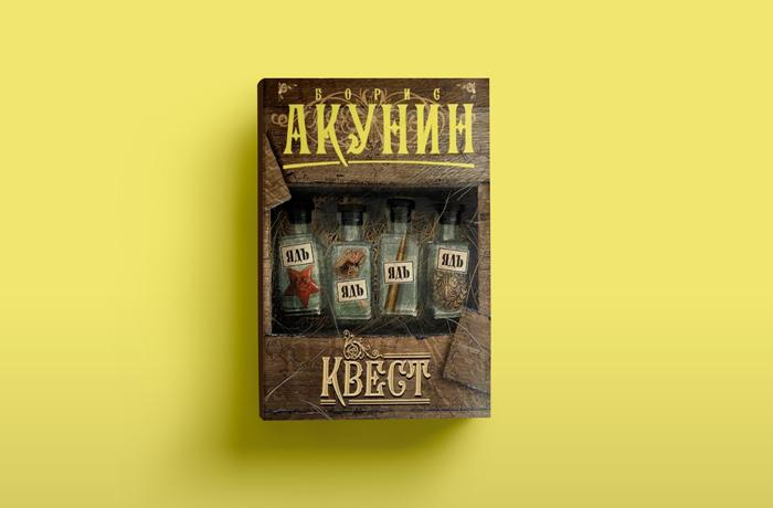 golovolomki_book4