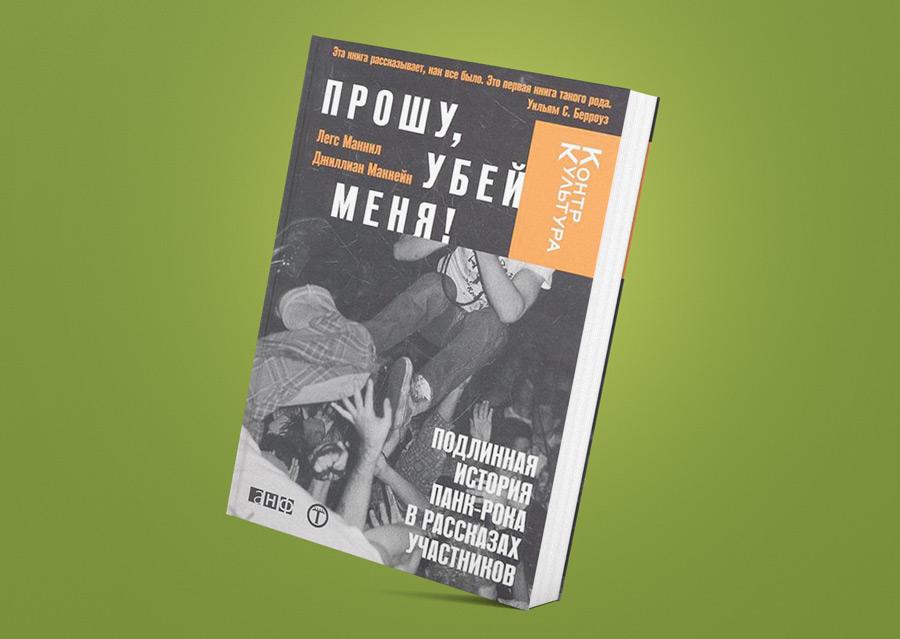 proshu_book