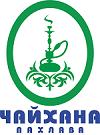 Чайхана Пахлава Сочи