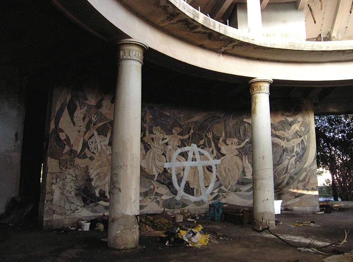 Мозаика в санатории Кавказская Ривьера