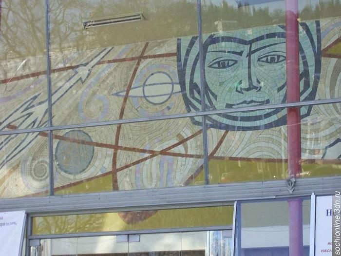 Мозаика в кинотеатре Спутник