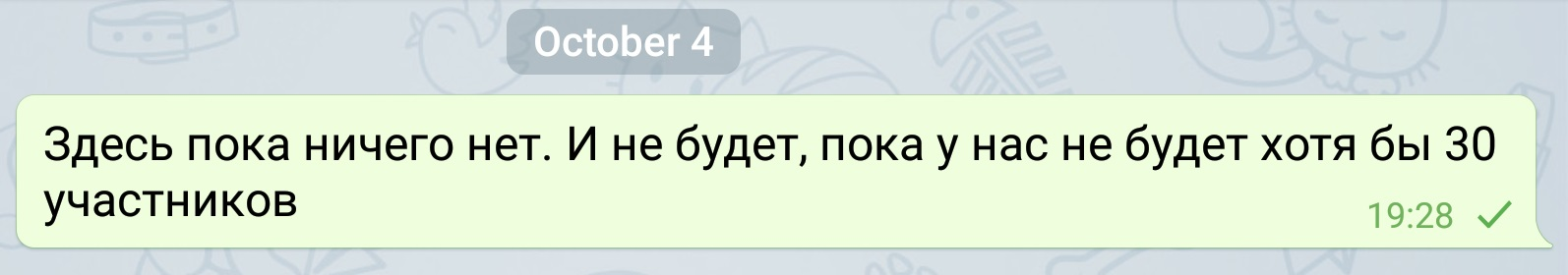 Чат Telegram SCAPP.ru
