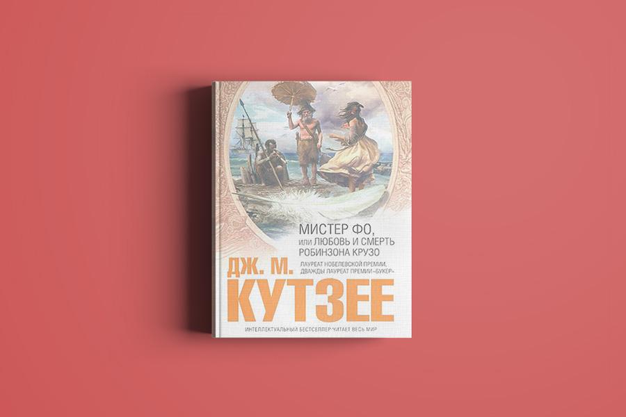 kutze_nobel