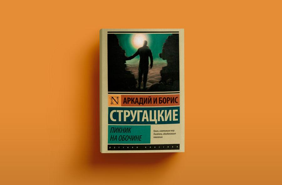 picnic_book