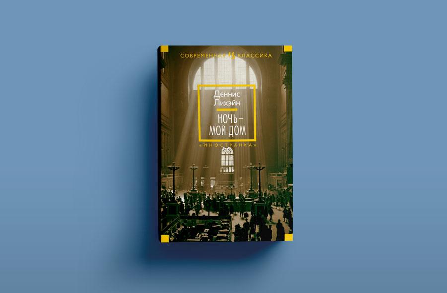dom_book