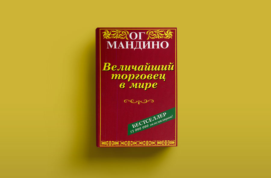 og_book