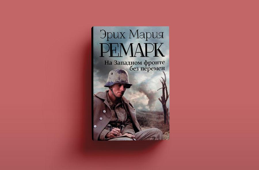 remark_book
