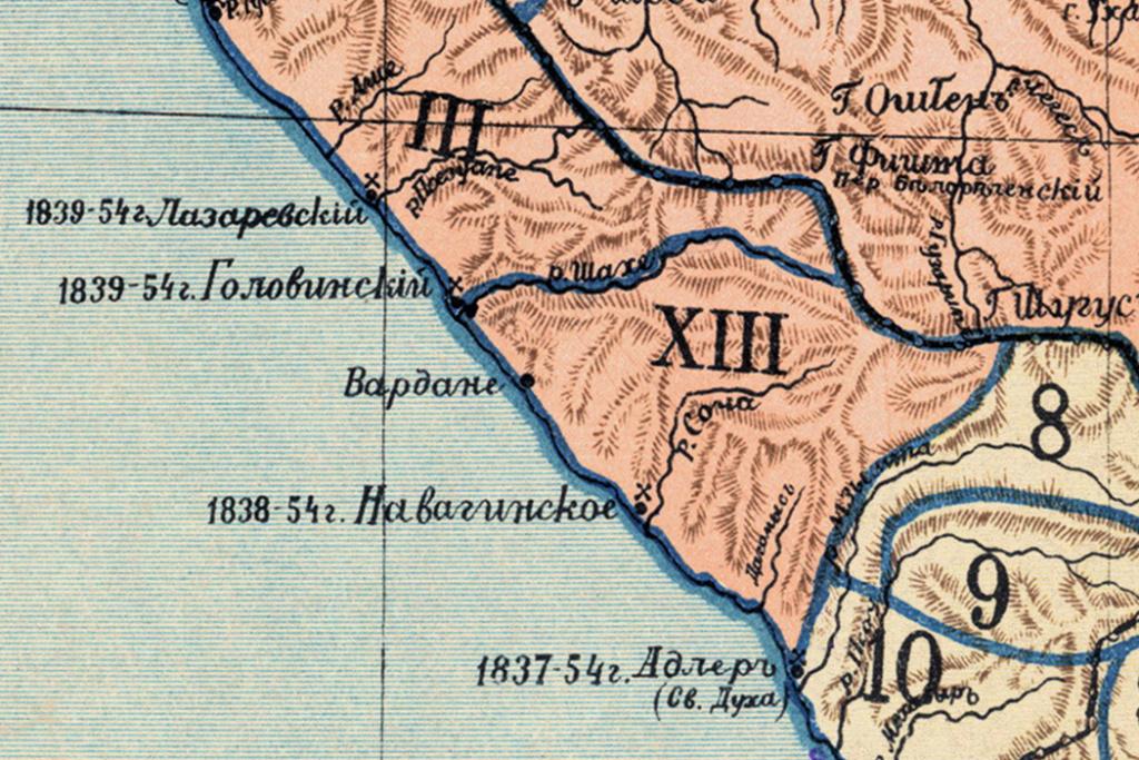 Откуда взялись названия населённых пунктов Большого Сочи?