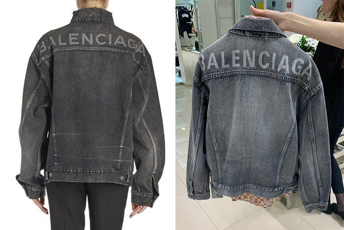 Balenciaga_jacket