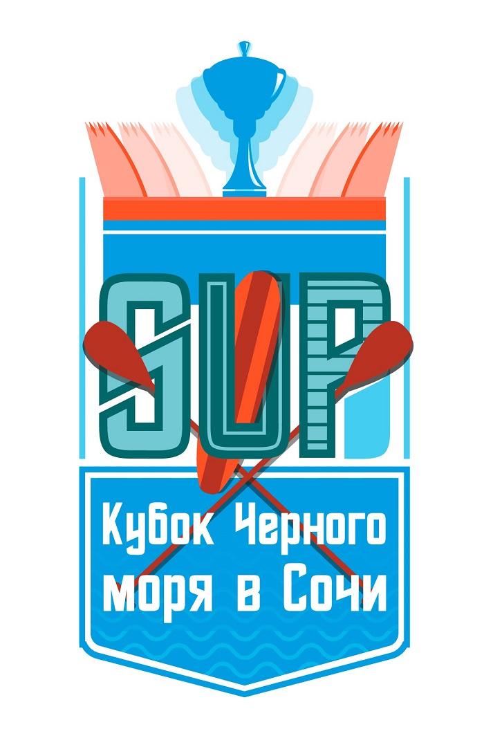 Кубок Черного моря по SUP-серфингу