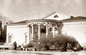 Кинотеатр Стерео Сочи