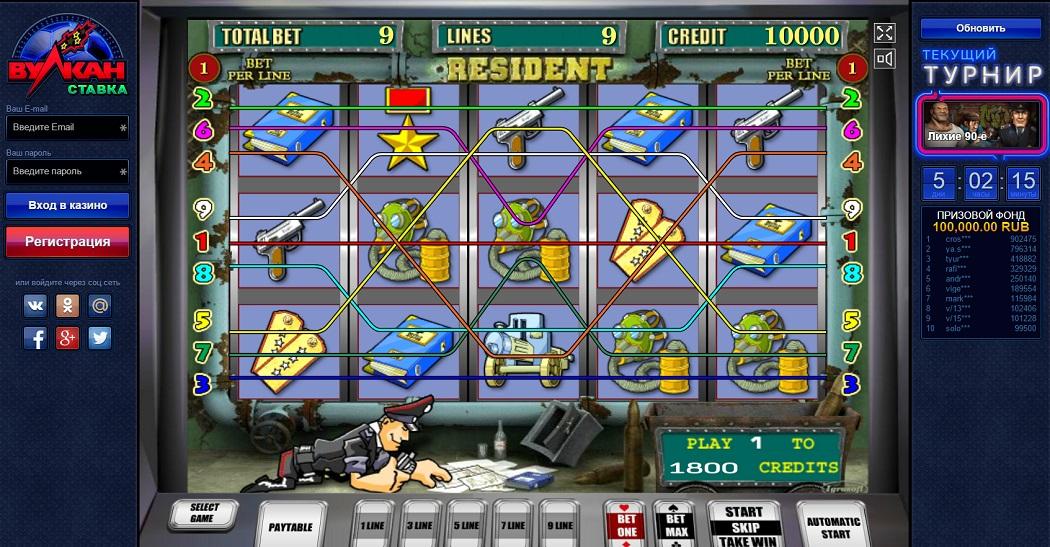 Интернет казино мо игровые автоматы казино адмирал
