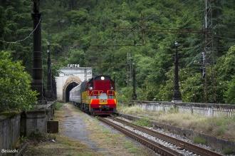 Абхазия Гагра электричка жд