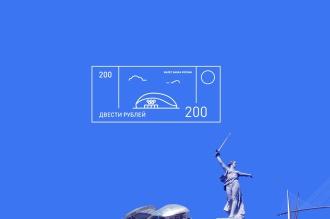 Центральный банк России голосование 200 и 2000 рублей банкноты