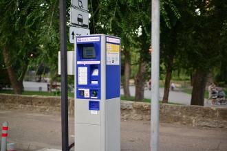 Паркомат в России