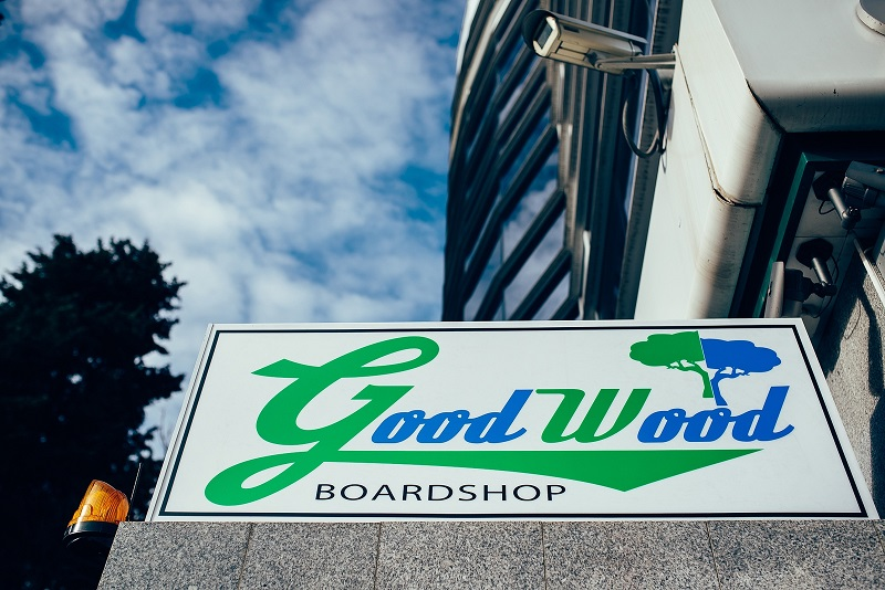 novoe-mesto-boardshop-goodwood