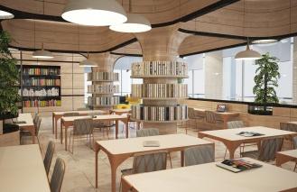 Библиотека Адлер