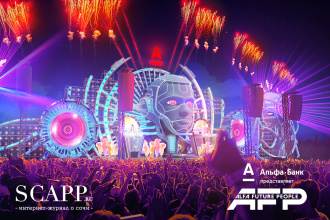 Alfa Future People SCAPP.ru Альфа-Банк розыгрыш конкурс