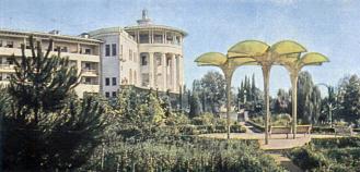 отель RODINA Grand Hotel & SPA, санаторий Россия, Парковая территория 1968 год